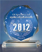2012 Best of Honolulu Award Recipient for Orthotic and Prosthetic Applications